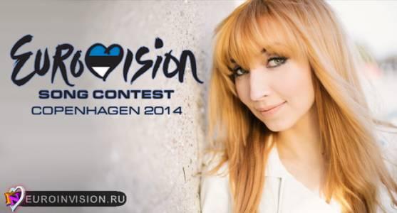 Эстония: Знакомство с исполнительницей Таня.
