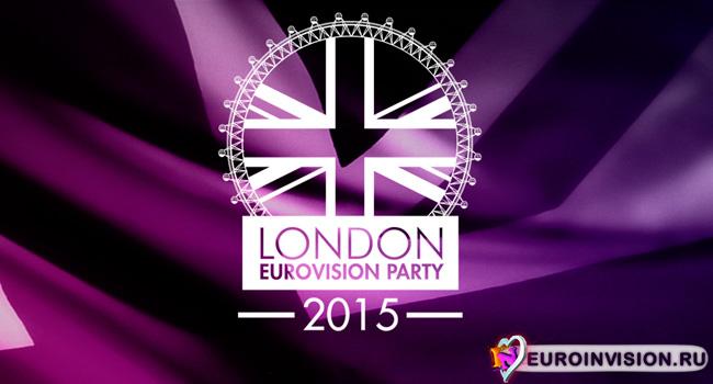 «London Eurovision Party - 2015» пройдет 26 апреля.