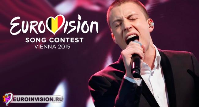 Национальные отборы - Евровидение 2015 «Март».