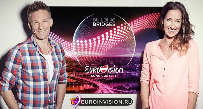 Кати Bellowitsch и Энди Knoll в главных ролях Евровидения 2015.