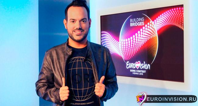 Второй эпизод журнала «Vienna Calling Eurovision».