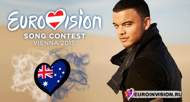 Австралия евровидение 2015 песню скачать