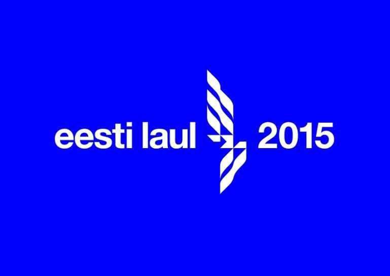 евровидение 2015 эстония слушать скачать
