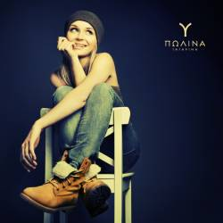 Полина Гагарина будет представлять Россию на Евровидении 2015.