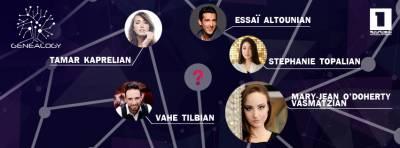 Армения: Пятый участник «Genealogy» - Mary-Jean O'Doherty Vasmatzian.