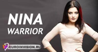 Грузию на Евровидении 2015 будет представлять певица Nina.
