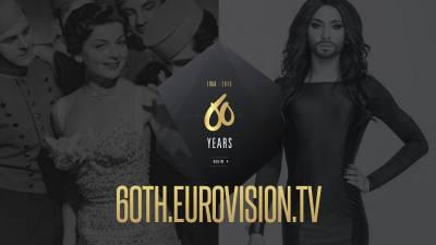Подробности шоу посвященного 60-летию конкурса Евровидение.