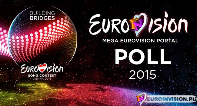 Стартует голосование «Poll Eurovision 2015».