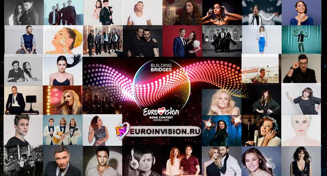 Определены все участники и песни конкурса Евровидение 2015.