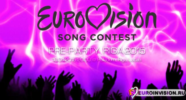 """10 апреля в Латвии пройдет """"Eurovision PreParty Riga 2015""""."""