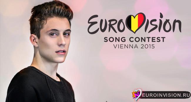 евровидение 2015 лоик нотте слушать