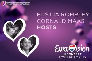 Подробности и участники промо-концерта «Eurovision In Concert - 2015».