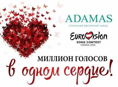 Российская Pre-Party Евровидение 2015 пройдет 24 апреля.