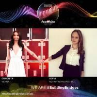 Евровидение 2015: Возводит мосты во всем мире!