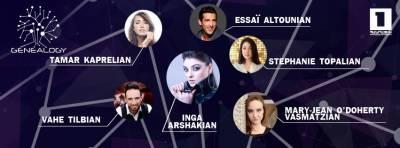 Армения: Полный состав группы «Genealogy» и конкурсная песня на Евровидение 2015.