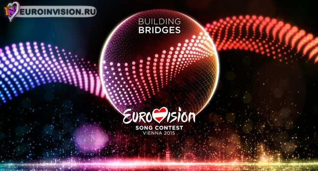 Опубликованы все результаты голосования на Евровидении 2015.
