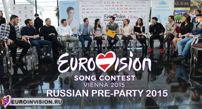 В Москве прошла Российская Pre-Party Евровидения 2015.