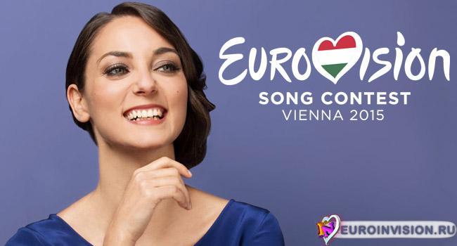 Венгрия: Обзор представительницы Boggie.