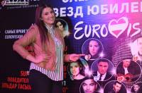 В ТЦ «Афимолл-Сити» состоялась автограф-сессия участников Евровидения 2015.