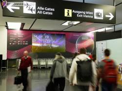 Вена готова ко встрече гостей и участников из Европы.