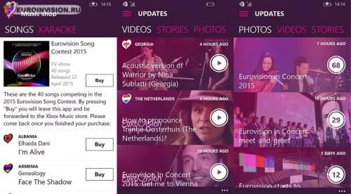 """Microsoft выпустила официальное приложение """"Eurovision 2015""""."""