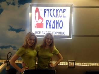 Сестры Толмачёвы представили русскую версию конкурсной песни «Половина».