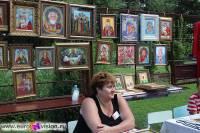 """Фестиваль """"Славянск 2013"""" День 1-й."""