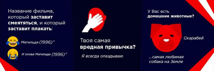 Латвия: Обзор представительницы Саманты Тины