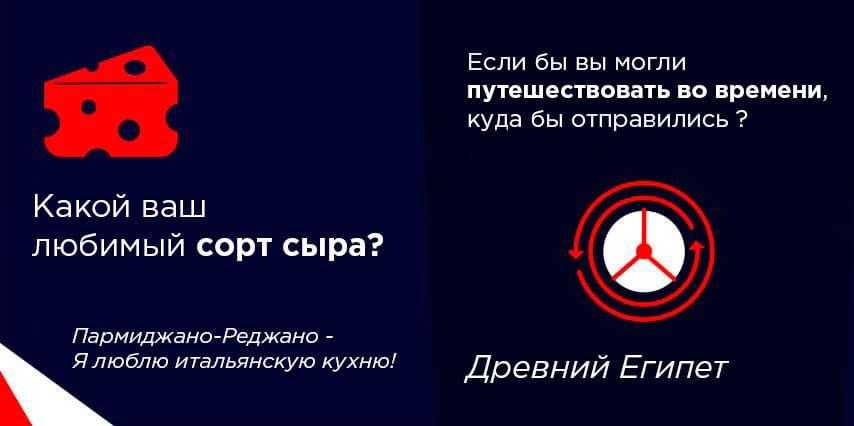 Польша: Обзор представителя Рафал