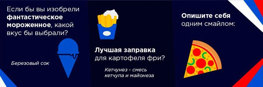 Россия: Обзор представительницы Manizha